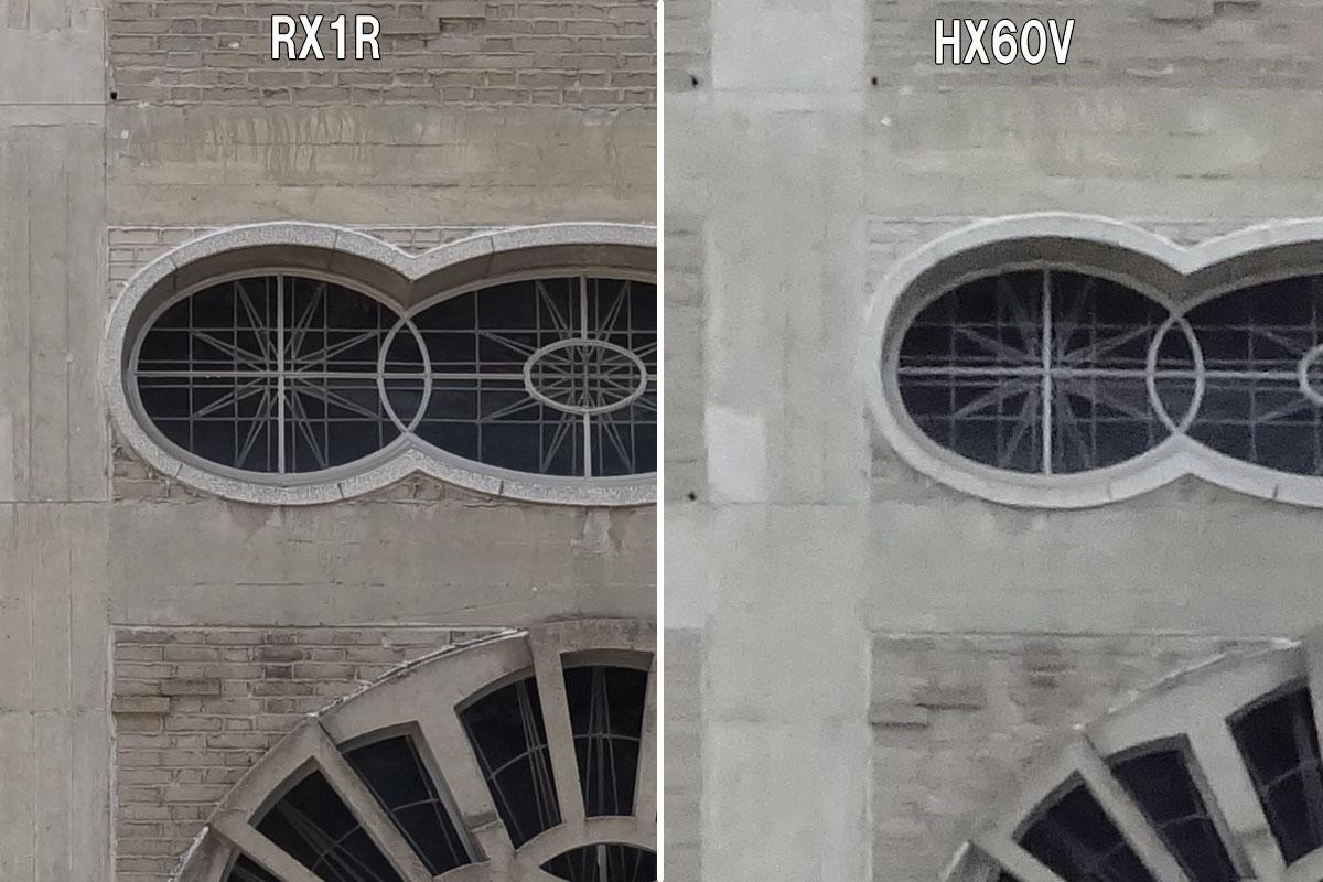 DSC-HX60VとDSC-RX1Rとの写真比較