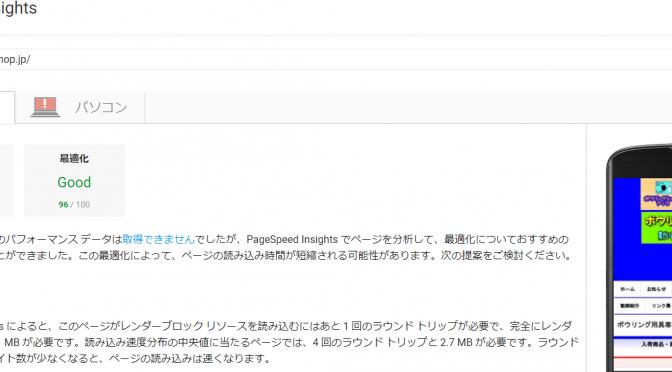 WordPressサイトCDN化テスト記事